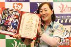 ◆女子GPシングル3位タイ