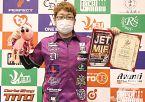 ◆男子GPシングル優勝